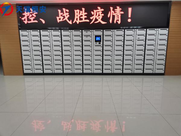 宁夏回族自治区中卫市政府采购威尼斯手机版娱乐场研发生产智能公文交换柜项目