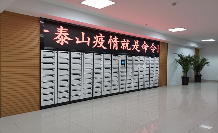智能公文交换柜