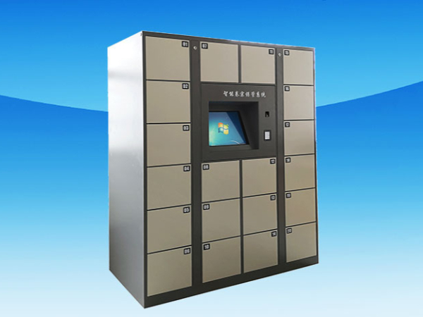 智能文件交换柜柜体人机交互良好,提升工作效率减少人力投入
