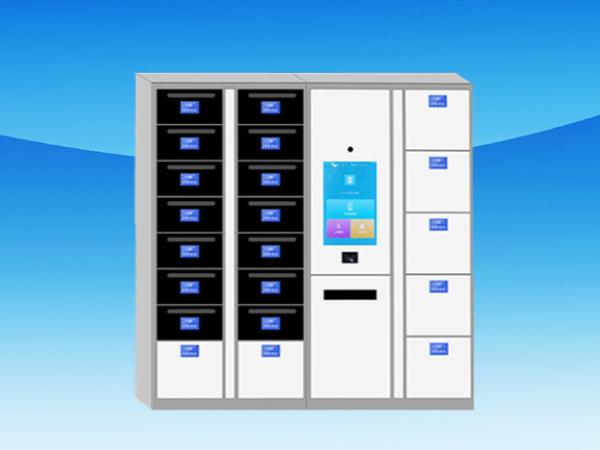 智能文件交换柜可24小时办理,行政大厅排长队有效解决方案