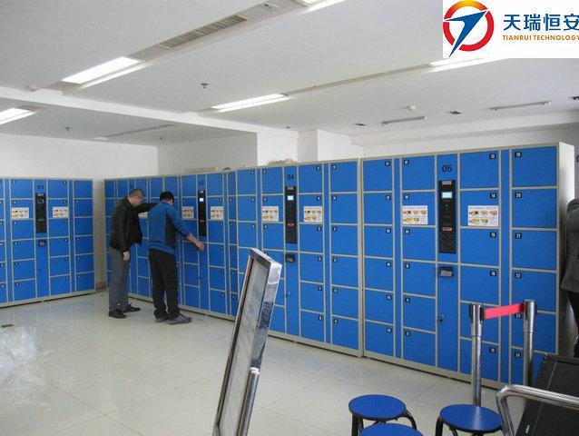 邯郸市财政局