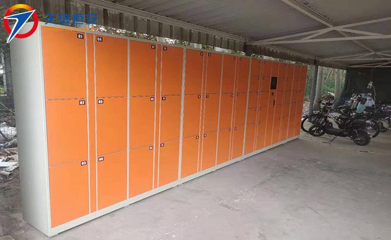隆尧第一中学联网型刷卡智能共享柜