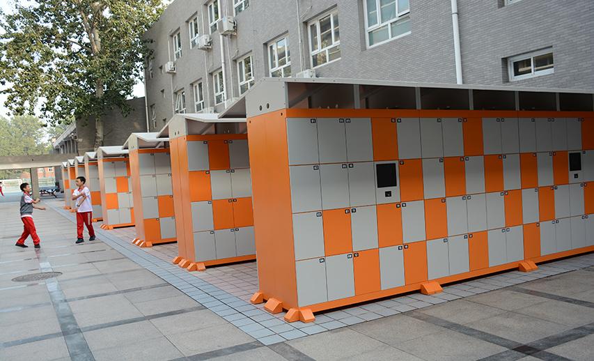 北京中关村中学