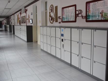 北师大附属三中安卓联网智能储物柜项目案例