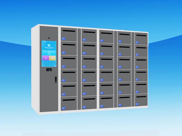 智能文件交换柜定制存储方案,存储完成文件交换柜厂家定制寄存方案
