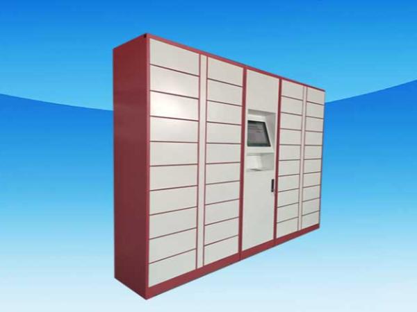 文件智能存取箱统一材料管理,资料在存取箱下有效提高安全
