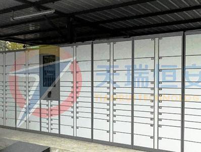 特大喜讯:热烈祝贺首都体育学院采用天瑞恒安智能快递柜