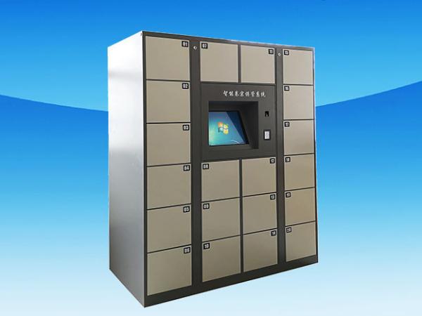 智能柜的问世提高了存储效率,智能柜是物联网时代发展的产物