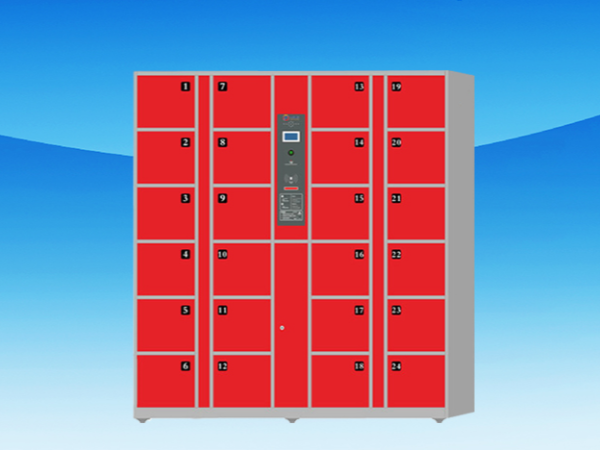 智能储物柜有什么特点_投币式存包柜_智能寄存设备