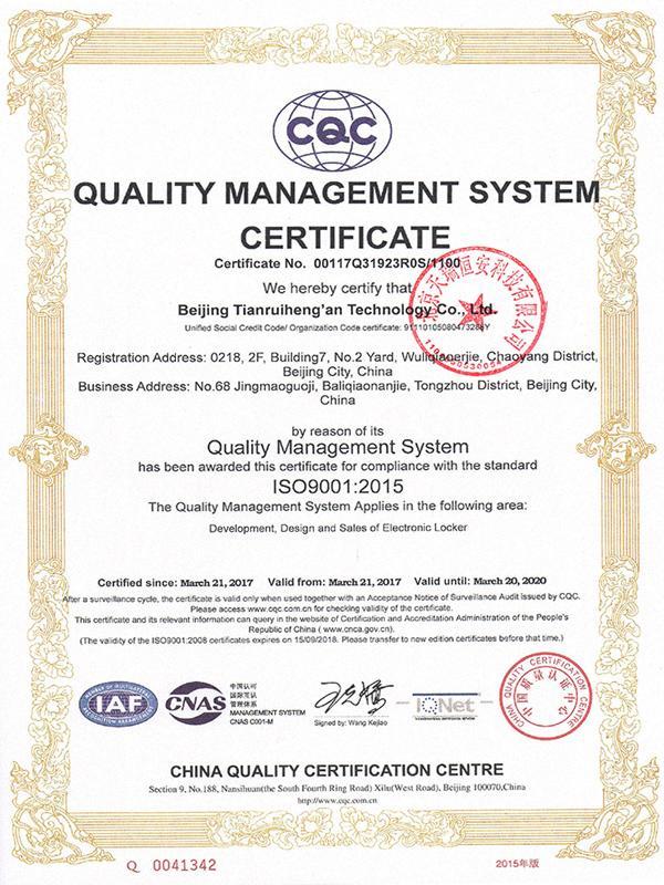 ISO9001质量管理体系(英)