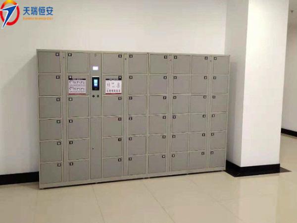 北京市顺义区委党校采用我司人脸识别智能寄存柜项目
