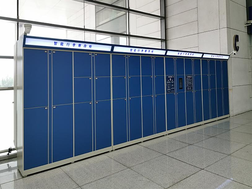 天津高铁大厅采购天瑞恒安智能寄存柜--现已正式上线投入使用
