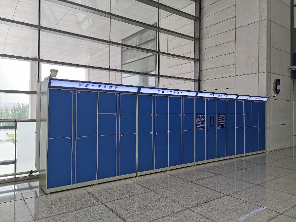 天津市高铁大厅采购天瑞恒安智能寄存柜现已正式上线投入使用