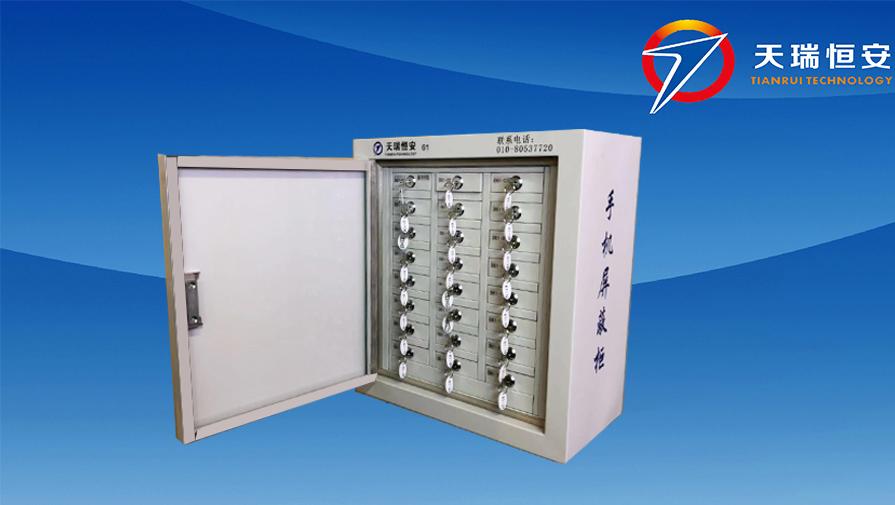 TRH-24格手机信号屏蔽柜
