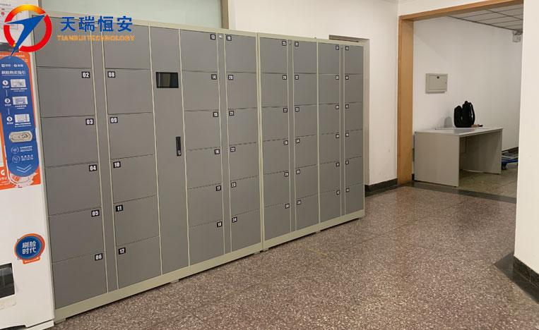 北京电子寄存柜
