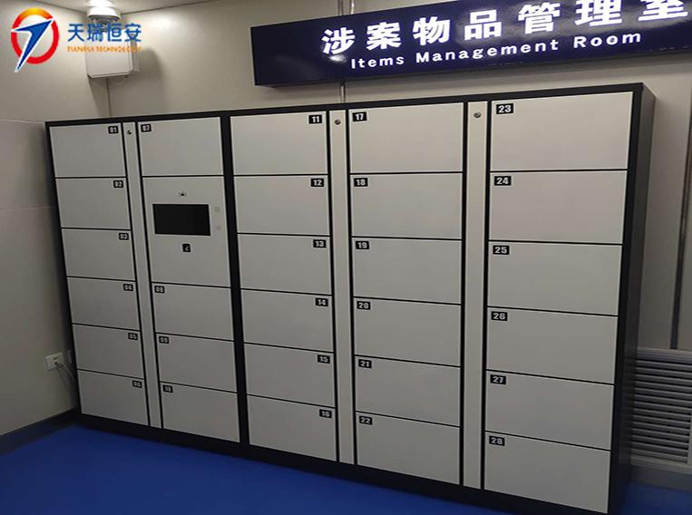 北京智能卷宗柜
