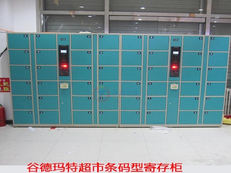 【天瑞恒安】安全便捷的智能储物柜,你真的不想了解一下吗?