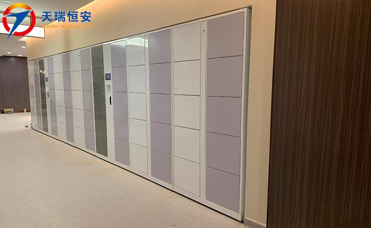 北京智能寄存柜