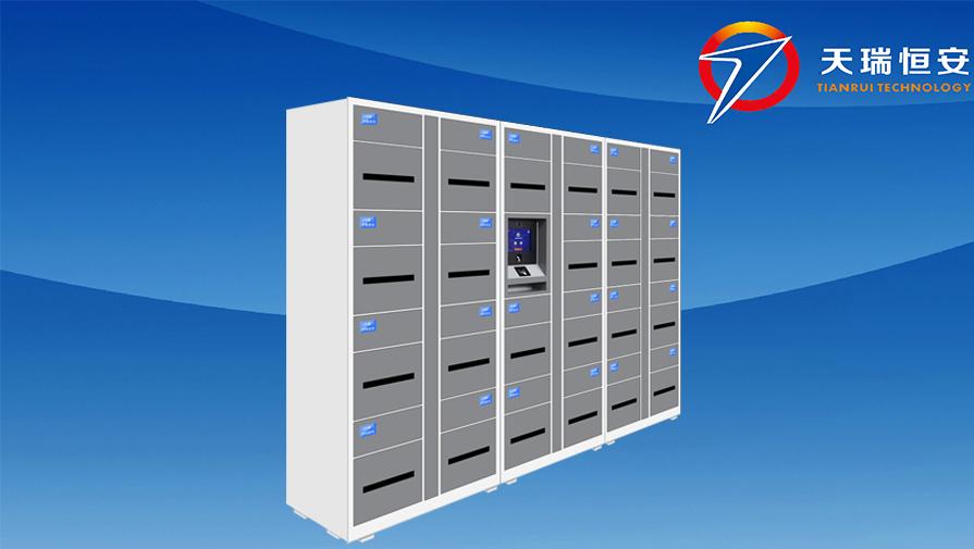 智能公文交换箱V2.0