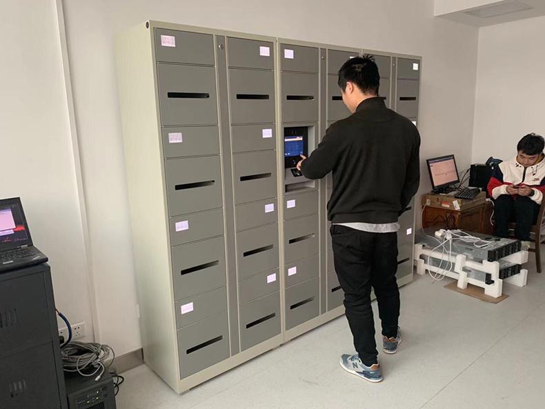 安徽滨湖区某安全技术中心