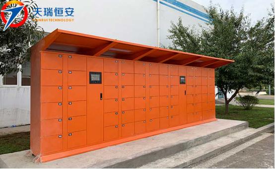 智能共享储物柜