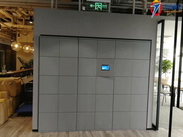北京天瑞恒安和梦想加达成智能储物柜战略合作伙伴