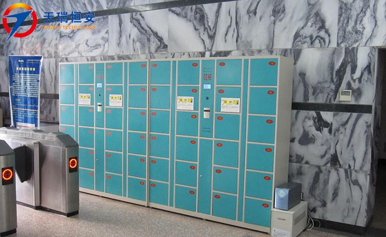 自动储物柜