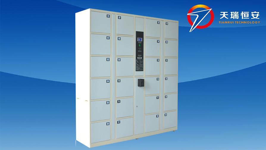 条码型智能储物柜
