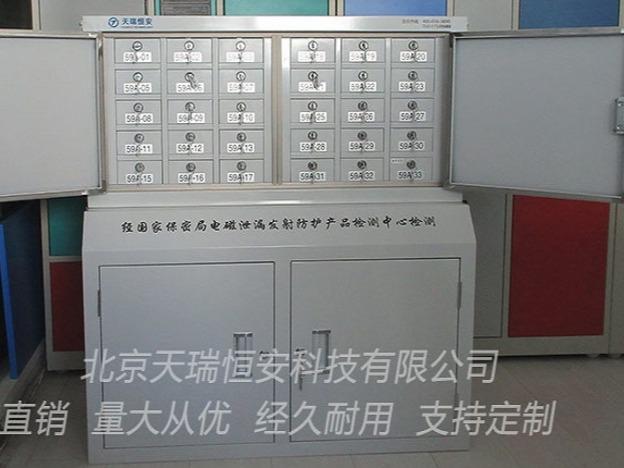 产品图片11-109