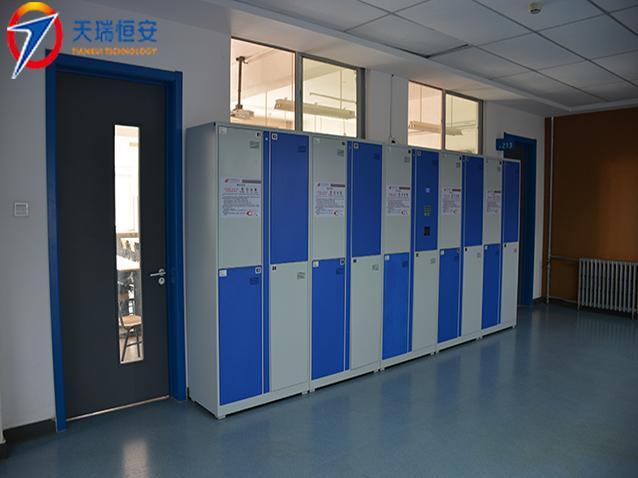 北京劳动保障职业学院智能储物柜项目案例