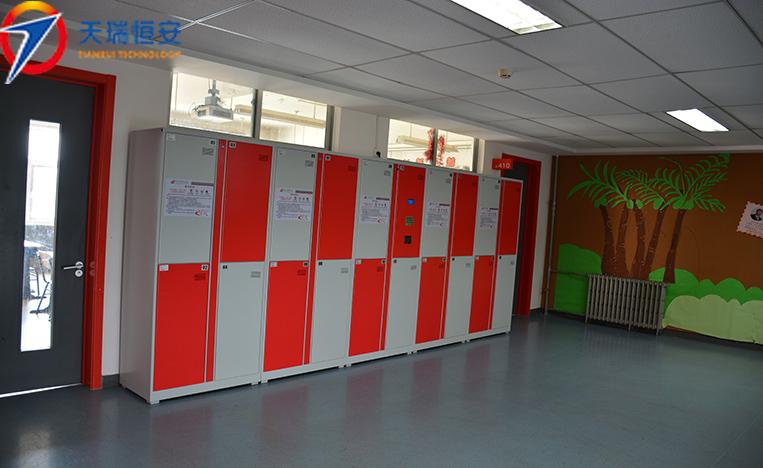 北京劳动保障职业血学院