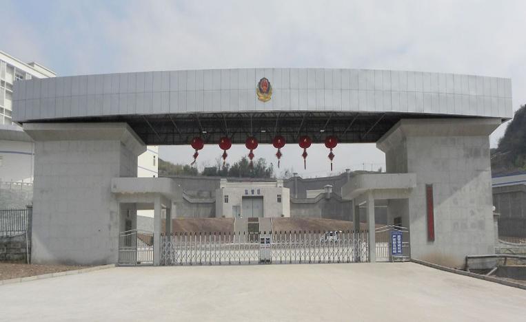 北京市监狱管理局2