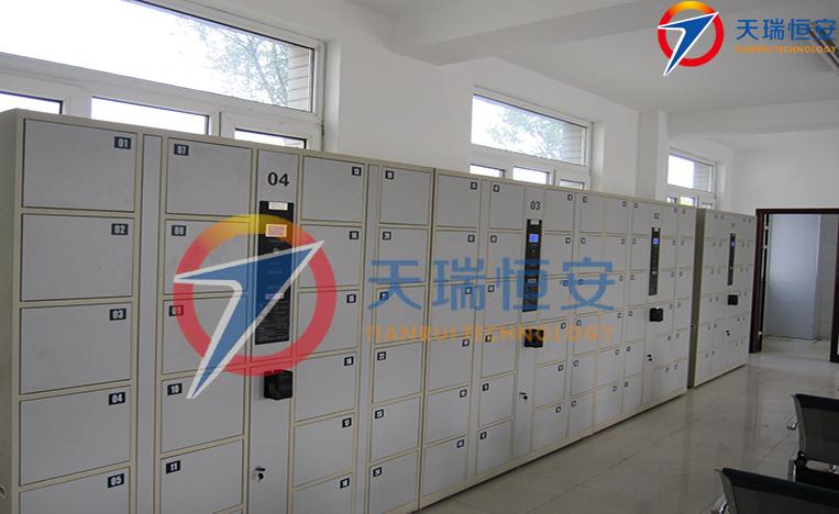 北京市监狱管理局