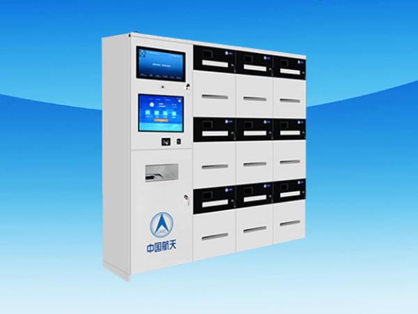 智能文件交换柜厂家该如何选择?应用不同领域交换柜会有所不同吗?