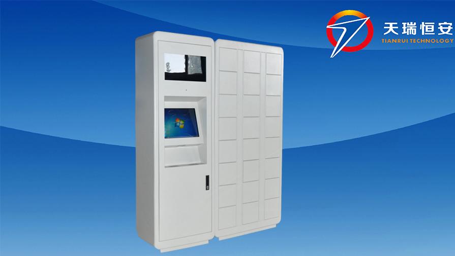 Windows系统智能寄存柜
