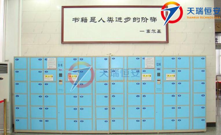 北京体育大学图书馆1_meitu_3_副本