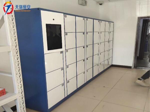 北京市公安局石景山分局迁安派出所智能案件柜管理系统