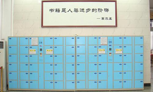 北京体育大学图书馆