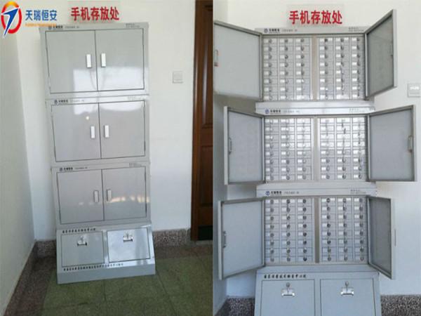 山东省济宁市人民政府采购天瑞恒安手机信号屏蔽柜项目