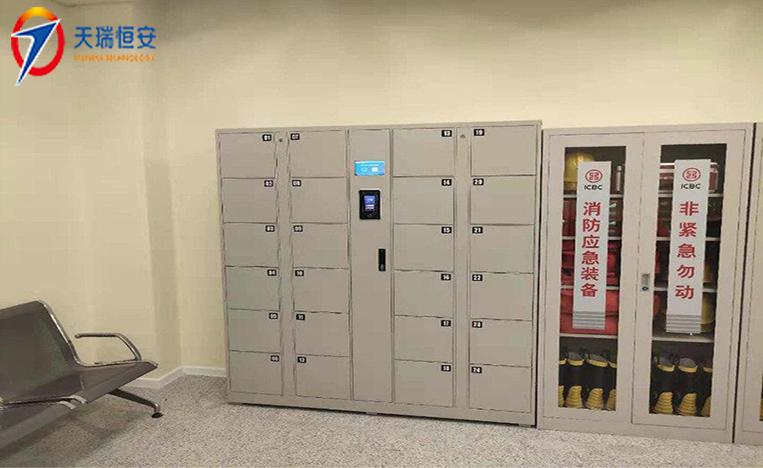 中国工商银行人脸识别自助存包柜