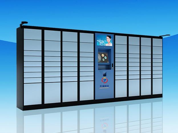 智能快递柜打造新型快递模式