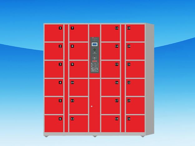 智能寄存柜的使用说明与功能特性