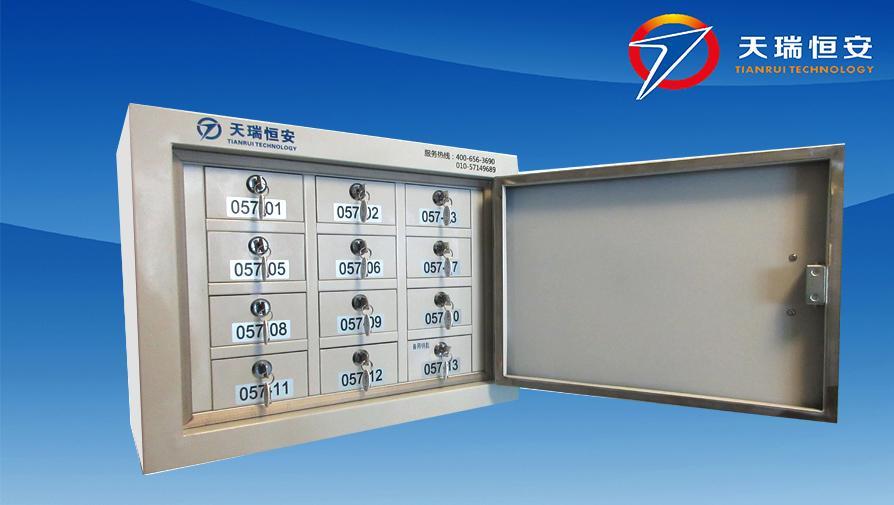 壁挂式手机信号屏蔽柜