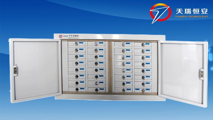 TRH-32薄手机信号屏蔽柜