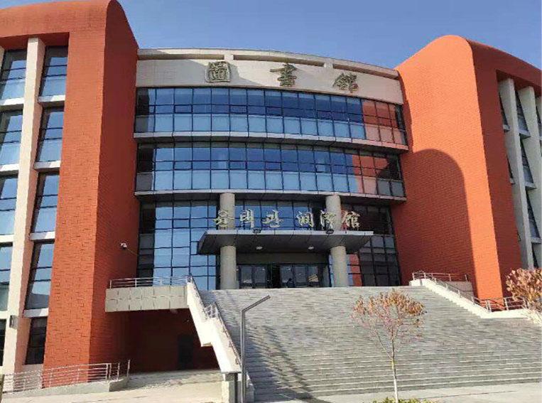 延边大学3