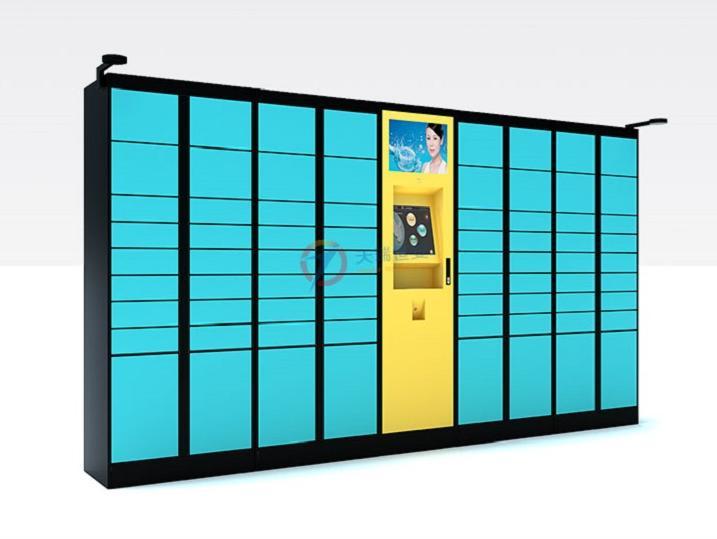 【天瑞恒安】高校是否应配备智能快递柜?