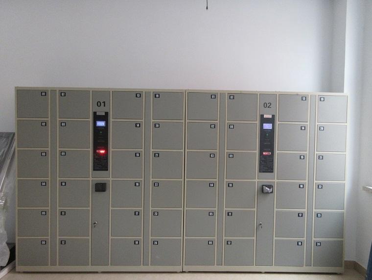 【天瑞恒安】天瑞恒安智能物证管控系统实施方案