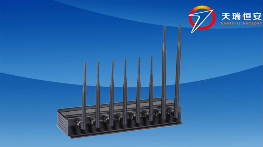 手机信号屏蔽器TRH-88KW8G