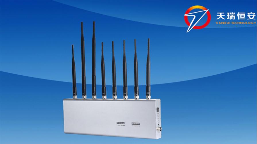 全频段手机屏蔽器TRH-82QW11