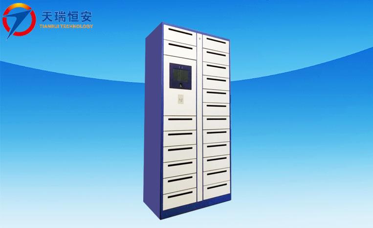 智能文件交换柜